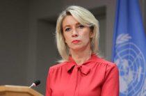 Захарова ответила заявившему об опасности России главе НАТО
