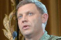 Глава ДНР пригрозил вооружить партизан на украинской территории