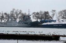 Россию накажут за Керченский конфликт