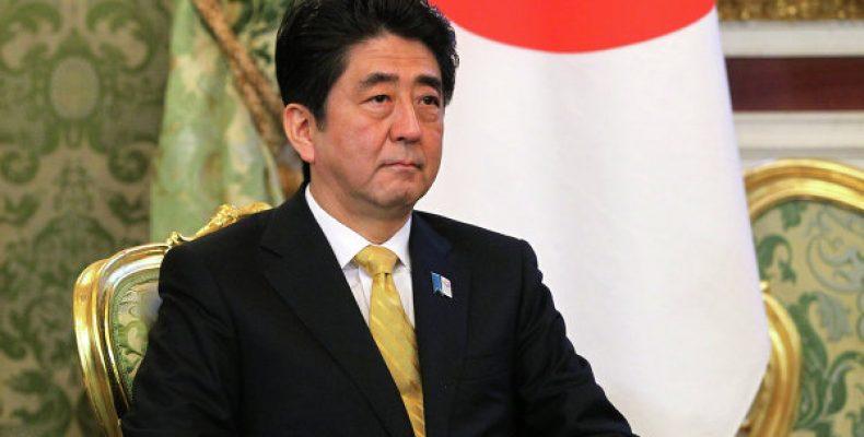 РФ и Япония работают над мирным договором