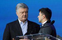 Зеленскому привели в пример Порошенко