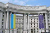 Зарвавшийся украинский посол срочно покинул Сербию