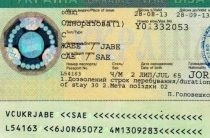 «Пусть заказывают биометрические паспорта»: Украина репетирует визовый режим с Россией