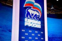 В «»диной России» обратили внимание на нехватку доноров костного мозга