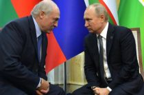 Белоруссия отказалась объединяться с Россией в конфедерацию