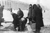 «Совсем берега потеряли»: немцев пристыдили за критику блокады Ленинграда