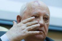 Горбачев боится, что «вся система рухнет»
