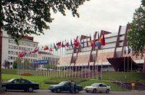 Шаг назад: Совет Европы снимет санкции для удержания России