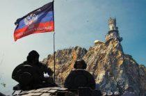 Киев внес Крым в закон о реинтеграции Донбасса