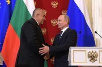 Премьер Болгарии льстиво покаялся перед Путиным