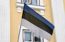 Эстония предъявила России территориальные претензии
