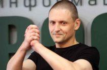 Полиция отпустила Удальцова, объяснив задержание «недопониманием»