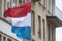 Люксембург поддержал антироссийскую кампанию