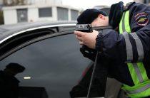 Правительство решило изменить систему штрафов для нарушителей ПДД