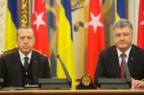 Эрдоган на встрече с Порошенко заявил о непризнании Крыма российским