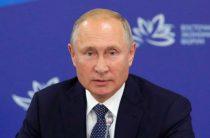 Путин вспомнил Мэй в деле о «вмешательстве» России в американские выборы