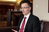 Венгрия назвала языковую политику Украины «ударом в спину» Европе