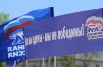 «Единая Россия» проследит за исполнением нацпроектов