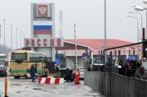 МИД Украины назвал поездки в Россию «билетом в один конец»