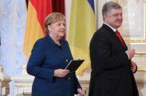 Не больше 5 лет: Меркель назвала срок вступления Украины в ЕС