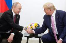 США: Путин использует пандемию для улучшения отношений с Трампом