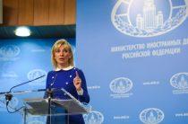 Перекрыть газ и запретить въезд: в России ответили на заявления Киева о войне