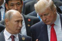 Путин и Трамп сделали совместное заявление