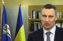 Кличко «пригрозил» киевлянам в прямом эфире