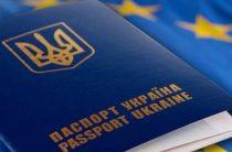 МИД Германии: невозможно представить Украину в качестве члена Евросоюза