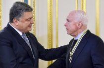 Маккейн оставил «послание» Путину