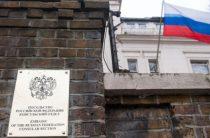 Российские дипломаты рассказали о предвзятом отношении британцев