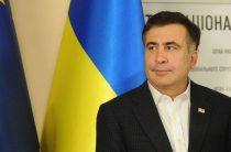 Саакашвили испугался, что Киев сделает его лучшим другом Путина