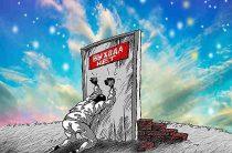 Русофобия Запада — миф, придуманный нашими пропагандистами