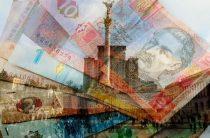 Украине «план Маршалла» не поможет