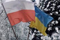 Запрет Бандеры в Польше ранил Незалежную