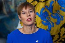 В Эстонии отказались от русского языка