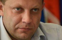 В ДНР объявили о создании трибунала для «украинских карателей»