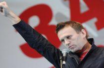 «Солидарность» поддержит Навального