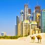 Цены на тур в Эмираты и Гоа снизились