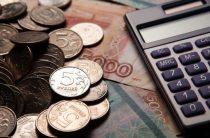 Названы самые высокие зарплаты Тюмени