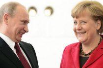 Диалог между РФ и Германией налаживается