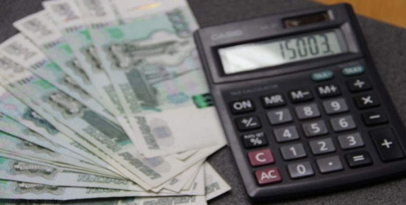Снижение порога для выплат дивидендов