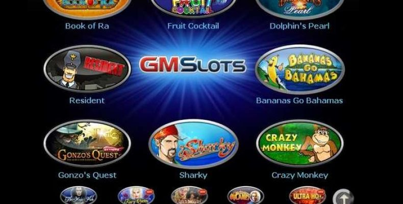 Игровые бонусы в игровом клубе Гаминатор