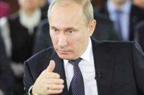 Путин заявил о спаде рождаемости