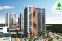 Новая концепция жилых комплексов от микрорайона «Светлый»