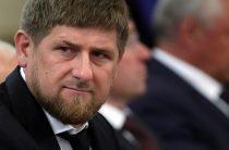 Кадыров обратился к турецким властям