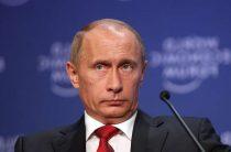 Мастер- класс большой политики Путина