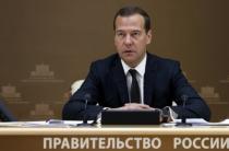 Медведев говорил о медицинской помощи