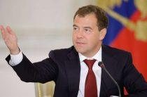 Медведев обсудит развитие инфраструктуры