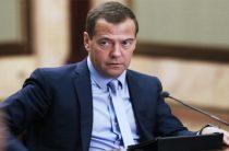 Медведев подписал решение об индексации пенсий